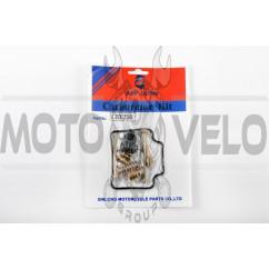 Ремкомплект карбюратора Honda CBX250 TWISTER XINLONG