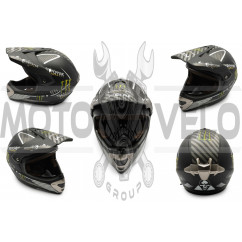 Шлем кроссовый (mod:Skull) (size:XL, черный матовый) MONSTER ENERGY