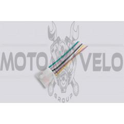 Разъем реле зарядки 4T GY6 150 (6 контактов, мама, +провода) KOMATCU