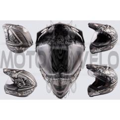 Шлем кроссовый (mod:Skull) (с визором, size:XL, серый матовый) LS-2