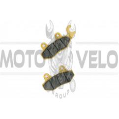 Колодки тормозные (диск) Zongshen STORM (передние, желтые) MANLE