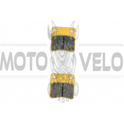 Колодки тормозные (диск) Zongshen WIND (желтые) MANLE