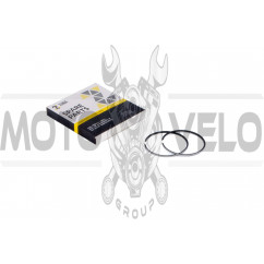 Кольца Honda DIO 65 .STD (Ø44,00) ZUNA