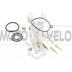 Ремкомплект карбюратора   Active 110   KOMATCU   (mod.A), шт
