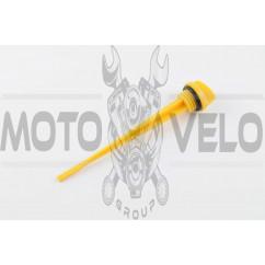 Щуп масла Ø19.0mm, L-130mm (желтый) KOMATCU (mod.A)