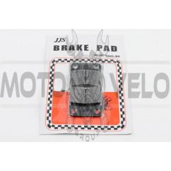 Колодки тормозные (диск) Honda DIO, TACT JJS