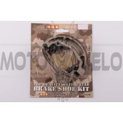 Колодки тормозные (барабан) Suzuki LETS STAGE-9