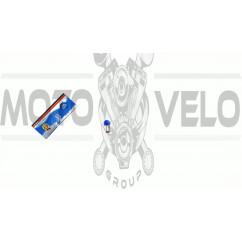 Лампа S25 (двухконтактная)   12V 10W/5W   (стоп, габарит)   (синяя)   YWL, шт