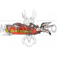 Наклейка   декор   ROAD ROCKET   (24x8см)   (#3528)