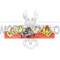Наклейка декор ROCK ON! (28x8см) (#3530)
