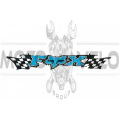 Наклейка логотип FOX (24x5см, голубая) (#3267)