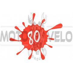 Наклейка декор 80 (24x25см, красная) (#5627)