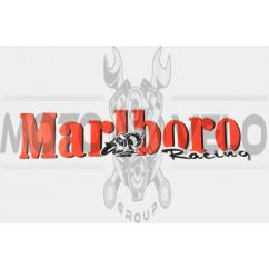 Наклейка логотип MARLBORO (27x6см) (#0174)