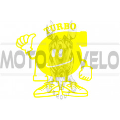 Наклейка декор TURBO (16x16см, желтая) (#0309)