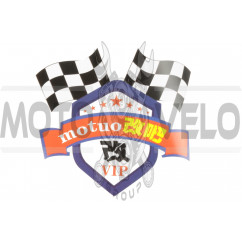 Наклейка декор MOTUO (12x12см) (#5583)