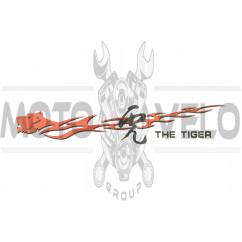 Наклейка декор THE TIGER (31x8см) (#3397)