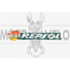 Наклейка логотип REPSOL (37х8см) (#0516)