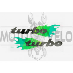 Наклейки (набор) TURBO (24х15см, зеленые) (#0203)