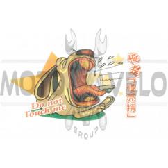 Наклейка декор BAD DOG (13х9см) (#3241)