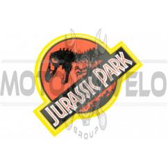 Наклейка логотип JURASSIC PARK (12х12см) (#2653)