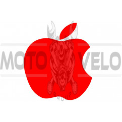Наклейка логотип APPLE (14х12, красная) (#0467)