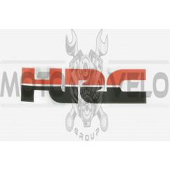 Наклейка логотип HRC (18х5см) (#6870)