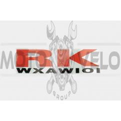 Наклейка логотип RK (17х6см) (#6872)