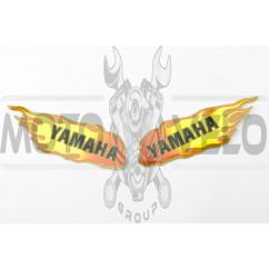 Наклейки (набор) Yamaha FLAME (12х4см) (0332C)