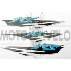 Наклейки (набор) Yamaha RS (38х7см) (#7411)