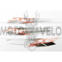 Наклейки (набор) Honda KX (36х6см) (#7412)