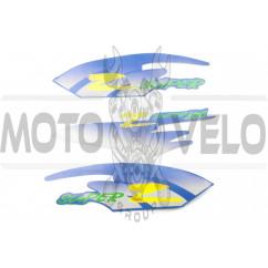 Наклейки (набор) Yamaha SUPER Z (31х9см, 3шт) (#0618)