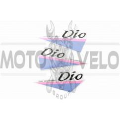 Наклейки (набор) Honda DIO (16х8см, 3шт) (#1163)