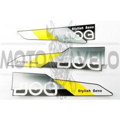 Наклейки (набор) Yamaha JOG (32х7см, 3шт, хром) (#0626)