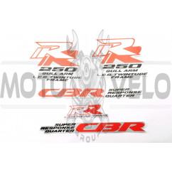 Наклейки (набор) Honda CBR250 (25х10см, 3шт) (#0912)