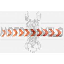 Наклейки (набор) полосы светоотражающие (40х5см, 10шт) (#6048C)
