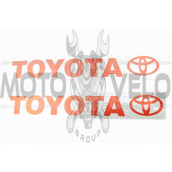 Наклейки (набор) Toyota (45х8см) (#7335)