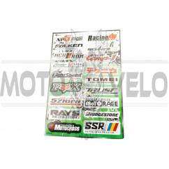 Наклейки (набор) спонсоры, мультибренд (45х30см) (#5989L)