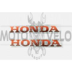 Наклейки (набор) Honda (23х4см) (#6999)