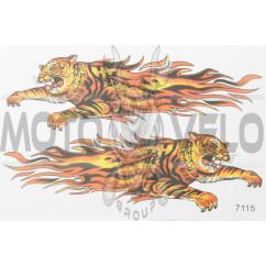 Наклейки (набор) TIGER (25х16см) (#7115)