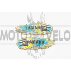 Наклейки (набор) YAMAHA (20х6см) (#5977)