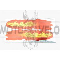 Наклейки (набор) FLAME (40х20см) (#0505D)