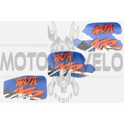 Наклейки (набор) Honda BAJA (34х21см, 5шт) (#5739)
