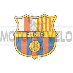 Наклейка логотип FCB (15х14см) (#5647)