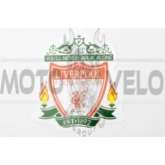 Наклейка логотип LIVERPOOL (15х14см) (#5649)