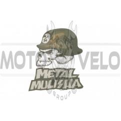 Наклейка декор METAL (11х10см) (#5586)
