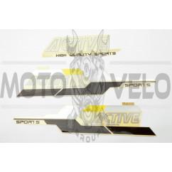 Наклейки (набор) Active (40х10см, 3шт, желтые) (#2486)