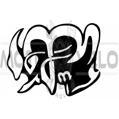 Наклейка декор ARABIC (14х11см, черная) (#5542)