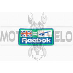 Наклейка логотип REEBOK (11х6см) (#0530)