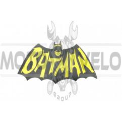 Наклейка логотип BATMAN (17х10см) (#5930)