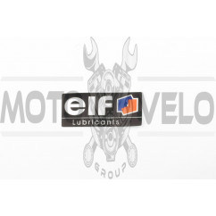 Наклейка логотип ELF (9х4см) (#0419)_